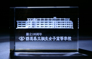 【校舎の建物】桐生女子高校(群馬県)